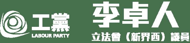 lcylogo_v2